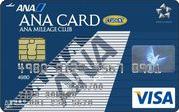 ana_visamaster_ippancard_gakusei