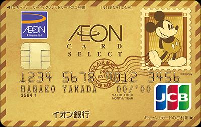 card-065