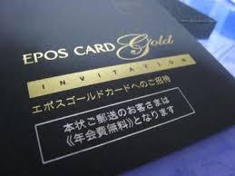 images.epos