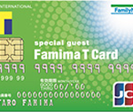 famimatcard200